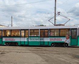 Бортовая реклама на трамваях