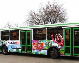 Реклама на автобусе