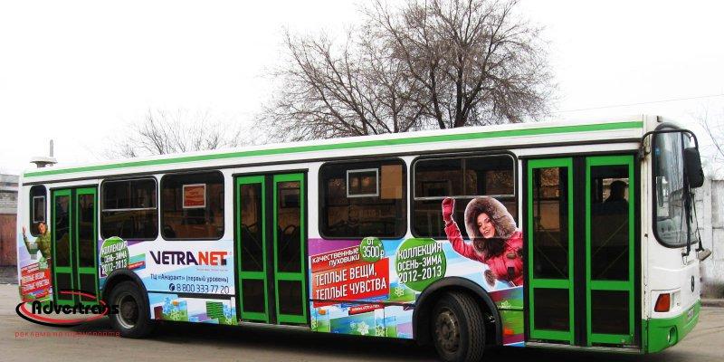 Реклама на транспорте в Екатеринбурге
