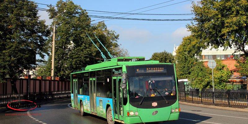 Размещение рекламы на трамваях и троллейбусах